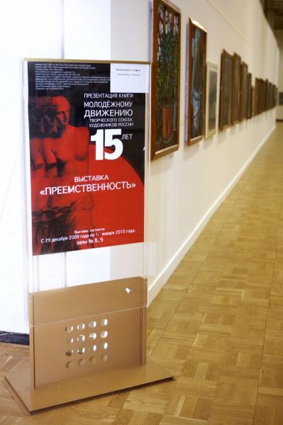 Ксения Баранова. Юбилейная выставка и презентация книги.ЦДХ. Зал №8,9